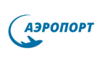 Аэропорт Новый Уренгой